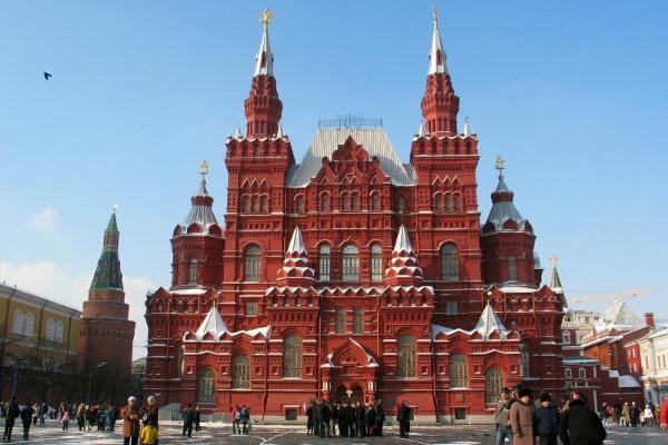 Moskva - septembar / oktobar - TTC - Individualna ...