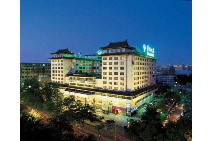 Beijing Prime Wangfujing