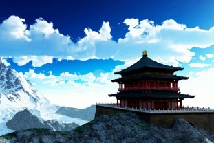 Kružna tura - Doživite Butan