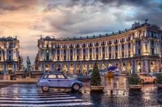 Rim od 249 € sa aerodromskim taksama