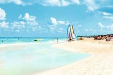 Savršena destinacija za jun: Kuba