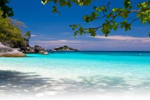Mauricijus od 1.179 €
