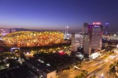 Peking - Svetsko prvenstvo u košarci od 1.099 €