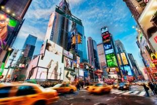 Njujork od 1.065 € - svi troškovi uključeni u cenu